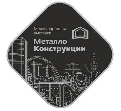 metallokonstrukcii-2016