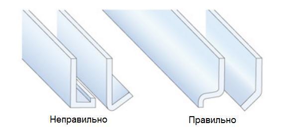 alyuminievye-profili-bez-drenazha