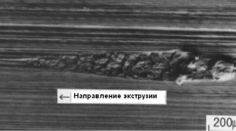Дефект алюминиевых профилей «pick-ups»: описание, причины, предотвращение